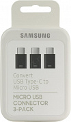 Samsung <EE-GN930KBRGRU> USB-С to MicroUSB Connector (3 шт)